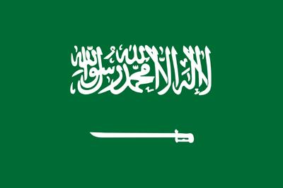 KSA PSN cards